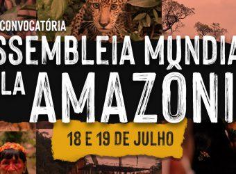 Poster convocatório da Assembleia Global pela Amazônia